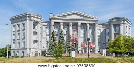 Ukrainian Museum Of National History
