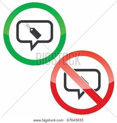 String tag message permission signs