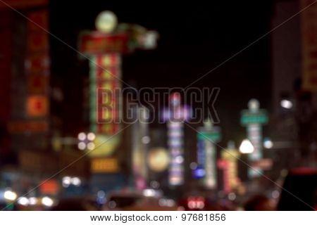 Blur Background Of Bangkok Night Cityscape