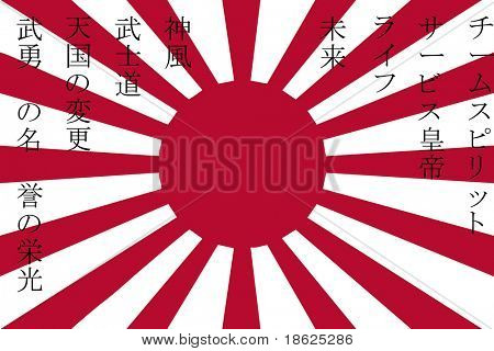 Rising Sun japan flag with patriotic slogans
