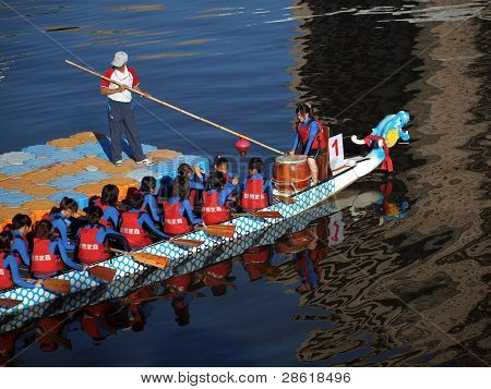 A Dragonboat Team At The Starting Line