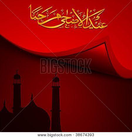 Eid-Ul-Adha-Marhaba or Eid-Ul-Azha-Marhaba, Arabic Islamic calligraphy with Mosque or Masjid silhouette Muslim community festival. EPS 10.
