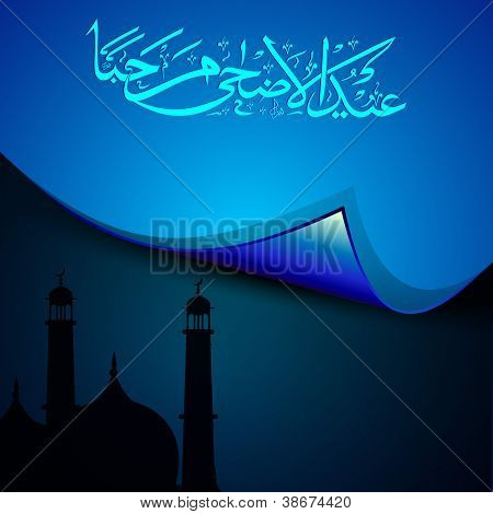 Eid-Ul-Azha Marahaba or Eid-Ul-Adha Marhaba, Arabic Islamic calligraphy with Mosque or Masjid silhouette for Muslim community festival. EPS 10.