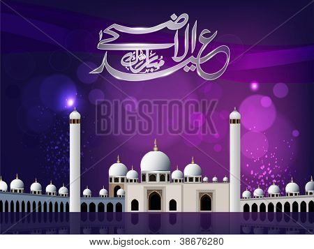 Eid-Ul-Azha Mubarak or Eid-Ul-Adha Mubarak, Arabic Islamic calligraphy with Mosque or Mosque for Muslim community festival. EPS 10.