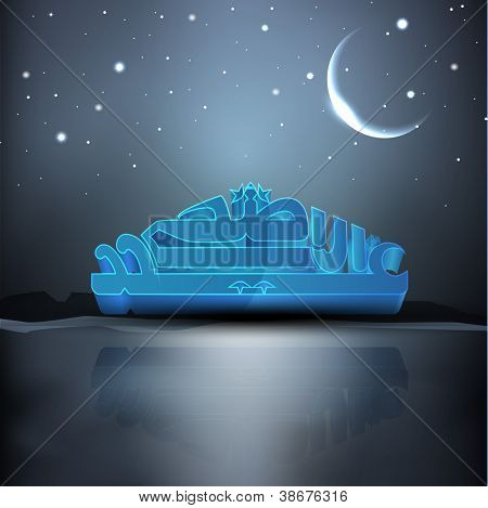 3D text Eid-Ul-Azha or Eid-Ul-Adha, Arabic Islamic calligraphy with moon and stars for Muslim community festival. EPS 10.