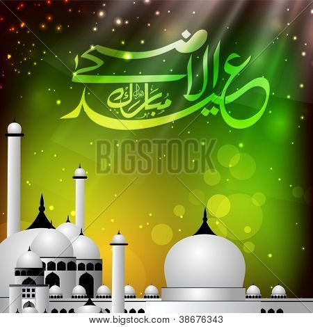 Eid-Ul-Azha or Eid-Ul-Adha, Arabic Islamic calligraphy with Mosque or Masjid for Muslim community festival. EPS 10.