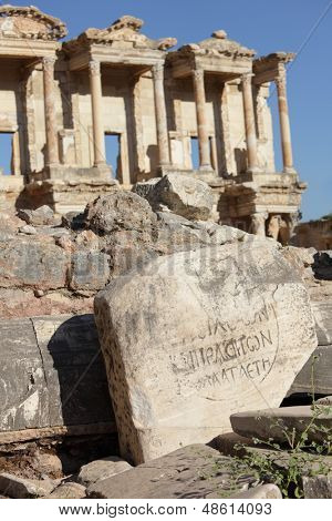 Antique city of Ephesus, Turkey