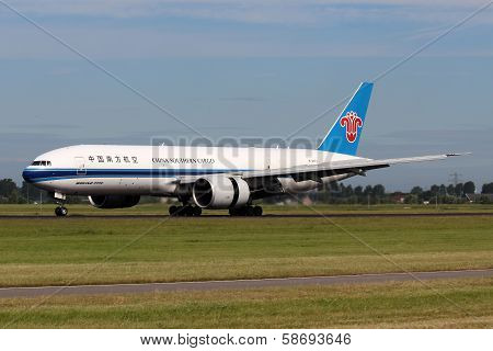China Southern Airlines Cargo