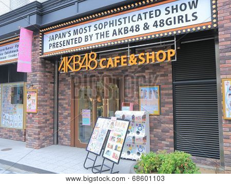 AKB48 Cafe and shop in Osaka Japan