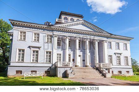 Rozhdestveno Memorial Estate. Facade Of Museum