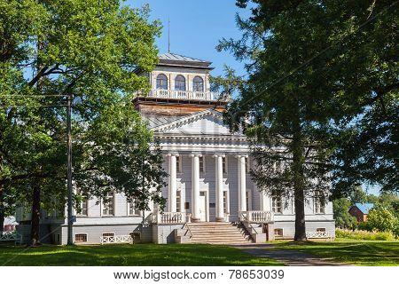 Rozhdestveno, Russia. Memorial Estate, Museum