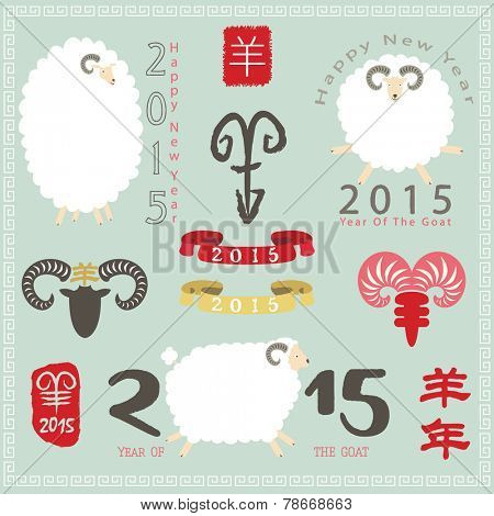 Chinese New Year 2015 Year of the goat. Translation of Chinese Calligraphy main goat and Vintage Goat Chinese Calligraphy. Red Stamp: Vintage Goat Calligraphy