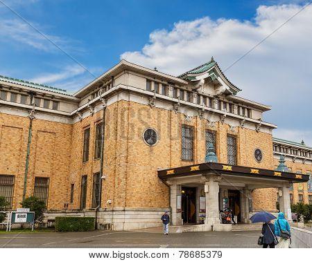 Kyoto Municipal Museum of Art in Kyoto Japan