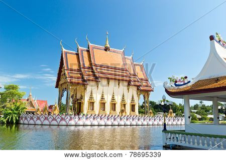 Part Of Temple Wat Plai Laem On Samui Island. Thailand