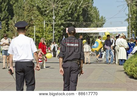 Police outfit keeps order and security during the celebration of city day