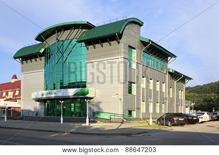 Branch of Sberbank in Belokuriha.