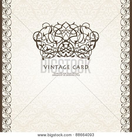 Decorative vector monogram for design template.