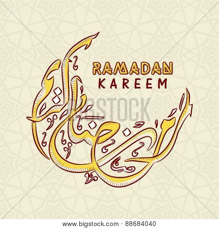 Arabic calligraphy of text Ramadan Kareem in moon shape on seamless background for islamic holy month of prayer celebration, can be used as greeting card or invitation card.
