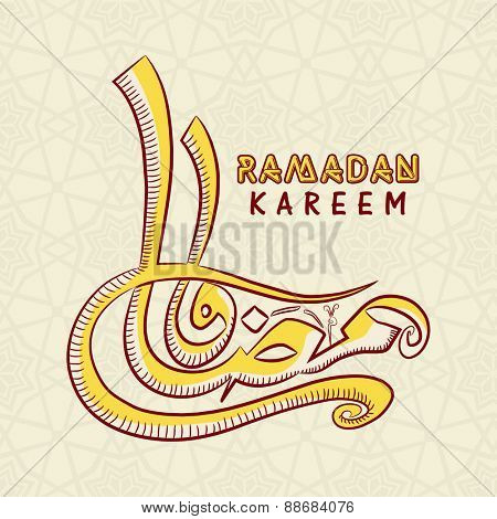 Holy month of muslim community, Ramadan Kareem celebration greeting card with arabic calligraphy text Ramazan Kareem.