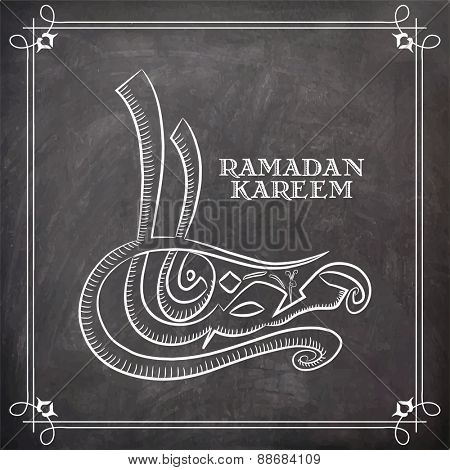 Arabic calligraphy text Ramadan Kareem created by white chalk on blackboard background for islamic holy month of prayer celebration.