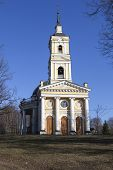 stock photo of ionic  - Elias Church is a circular rotunda - JPG
