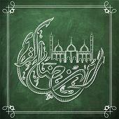 picture of ramadan calligraphy  - Arabic calligraphy text Ramadan Kareem in moon shape created by white chalk on green chalkboard for islamic holy month of prayer celebration - JPG