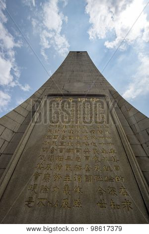 Sun Yat-sen Monument