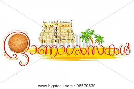 illustration of tradition palm leaf umbrella, Olakkuda with message Happy Onam
