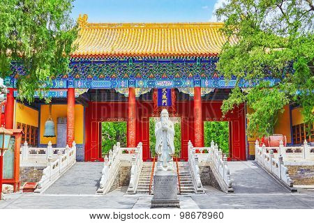 Temple Of Confucius At Beijing Is The Second Largest Confucian Temple In China.