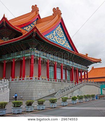 National Opera House, Taipeh