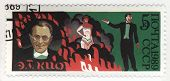 Circus Magician Emil Kio On Post Stamp