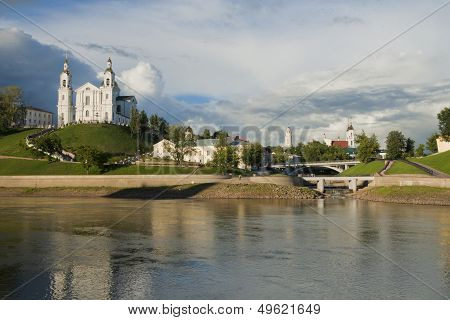 Vitebsk skyline