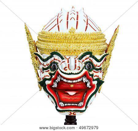 Hanuman Mask In Khon Thai Classical Style