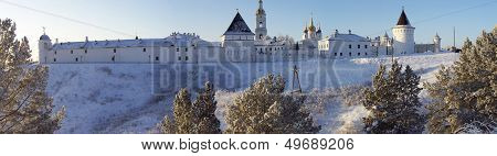 Tobolsk Kremlin. Panorama of eastern part.