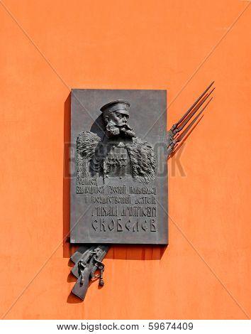 Commemorative Plaque Of Russian Military Leader Mikhail Skobelev In St. Petersburg