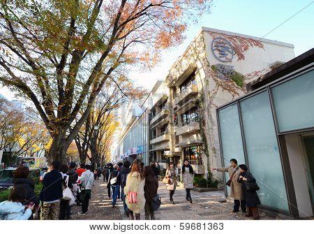 Tokyo - Nov 24: People Shopping In Omotesando Hills, Tokyo, Japan