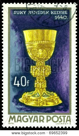 Vintage  Postage Stamp. Chalice, By Benedek Suky.