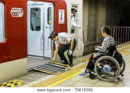 Kyo Subway