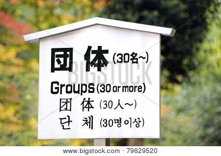 Entrance Sign For Groups