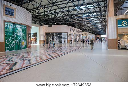 Inside Of The Samara Hypermarket Ambar