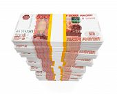 Постер, плакат: Stack of Russian Ruble