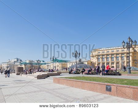 Manezh Square - Tourist In Moscow