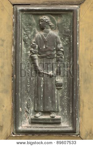 Ancient Bronze Sculpture Of A Doorway