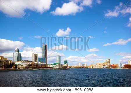 View Of The Central Part Of Yekaterinburg