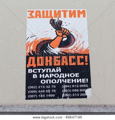 Donetsk, Ukraine - December, 24, 2014: Poster Calling To Join In The National Militia Donetskoy Peop