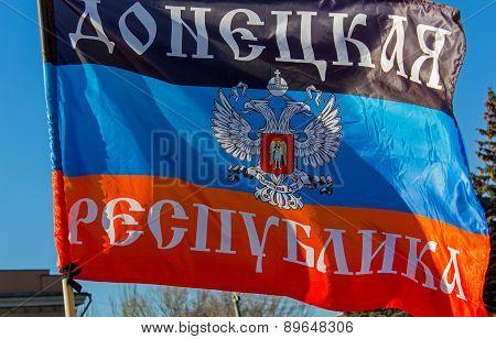 Donetsk Republic Flag