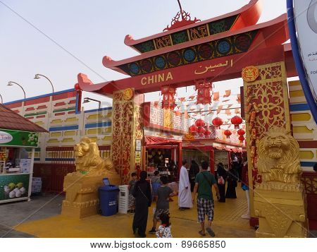 China pavilion at Global Village in Dubai, UAE