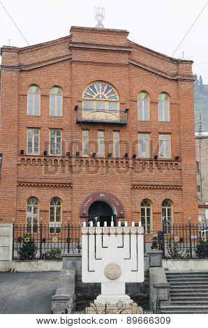 Tbilisi, Georgia-Feb,27 2015:Big or Akhaltsikhe synagogue of Georgian Jews in Tbilisi