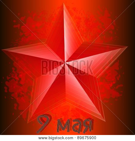 Shiny five-pointed red star