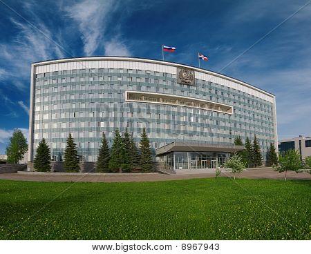 Perm Regional Administration